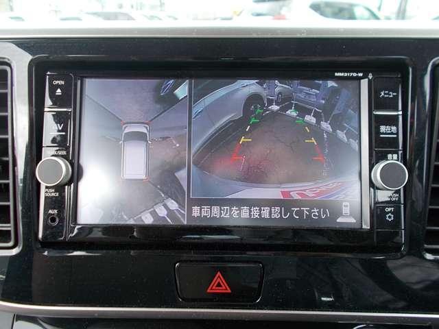 ハイウェイスター Xターボ 660 ハイウェイスター Xターボ ナビ・アラウンドモニター・ドラレコ・ETC(5枚目)