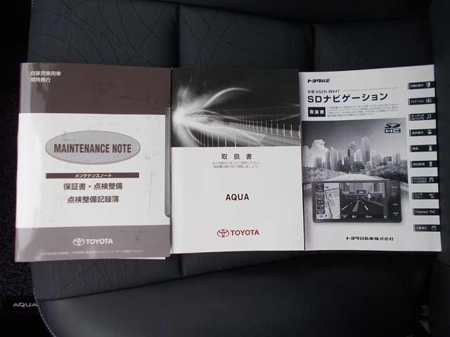 Gブラックソフトレザーセレクション 1.5 G ブラックソフトレザーセレクション ナビ・バックモニター・ETC付(19枚目)