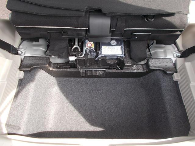 X 660 X 9インチ日産純正メモリーナビゲーション・アラウンドモニター・オートライト・インテリジェントキー・アイドリングストップ(29枚目)