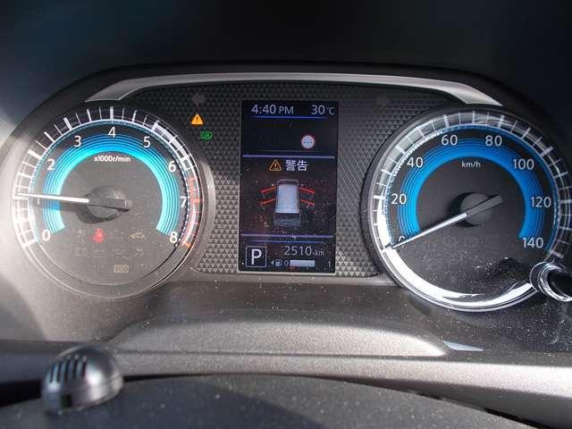 ハイウェイスター X 660 ハイウェイスターX 日産純正9インチメモリーナビゲーション・バックモニター・衝突被害軽減ブレーキ・オートライト・インテリジェントキー(10枚目)