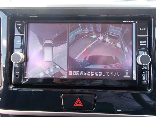 ハイウェイスター Gターボ 660 ハイウェイスター Gターボ 日産純正メモリーナビゲーション・アラウンドビューモニター・ドライブレコーダー・ETC(5枚目)