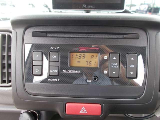 PCリミテッド CDラジオ、リモコンキー、マニュアルエアコン、ドライブレコーダー・衝突被害軽減ブレーキ(5枚目)