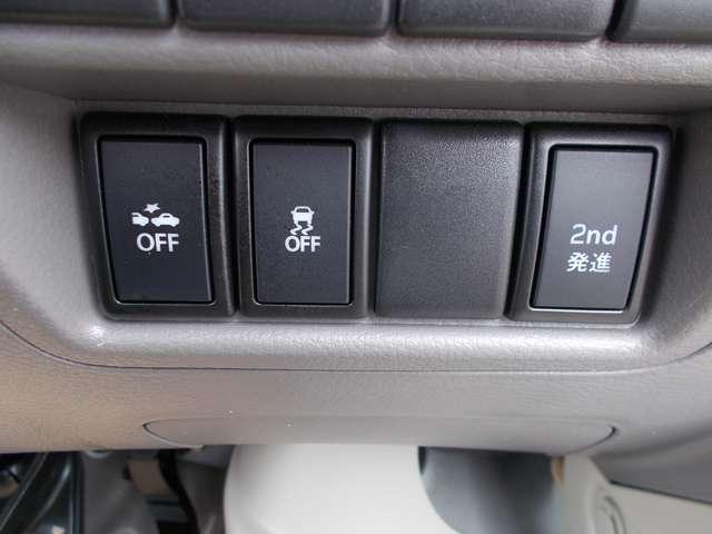 PCリミテッド CDラジオ、リモコンキー、マニュアルエアコン、ドライブレコーダー・衝突被害軽減ブレーキ(8枚目)