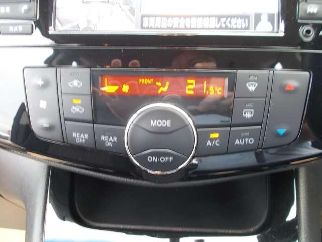 ハイウェイスター Vセレ+セーフティ SHV Aセフ 2.0 ハイウェイスター Vセレクション+Safety S-HYBRID アドバンスドセーフティ PKG 日産純正メモリーナビゲーション・アラウンドモニター(6枚目)