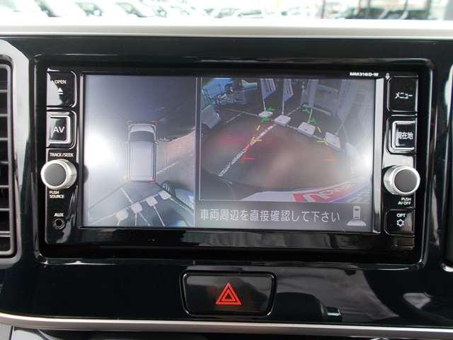 ハイウェイスター ターボ 660 ハイウェイスター ターボ 7インチ日産純正メモリーナビゲーション・アラウンドビューモニター・ETC・アイドリングストップ(5枚目)