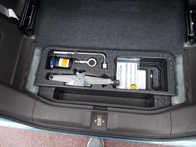 Lホンダセンシング 660 L ホンダ センシング 4WD ナビ・バックモニター・ETC付(23枚目)