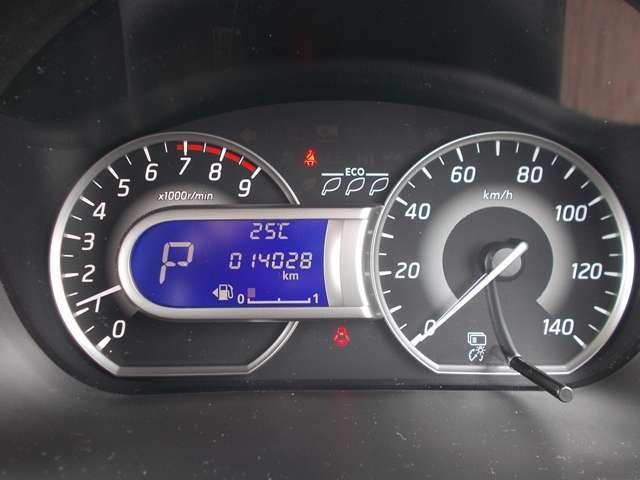 ハイウェイスター Gターボ 660 ハイウェイスター Gターボ 日産純正メモリーナビゲーション・アラウンドモニター・ドラレコ・ETC・クルーズコントロール(9枚目)