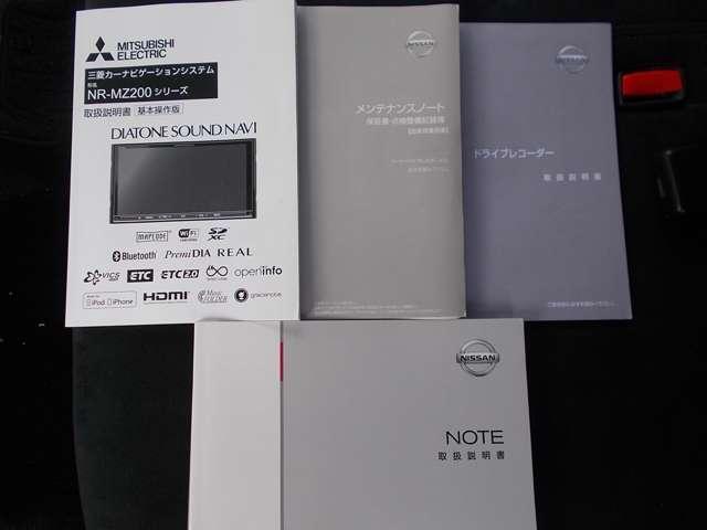 e-パワーニスモ 1.2 e-POWER NISMO 社外メモリーナビゲーション・バックビューモニター・ドライブレコーダー・ETC付(20枚目)