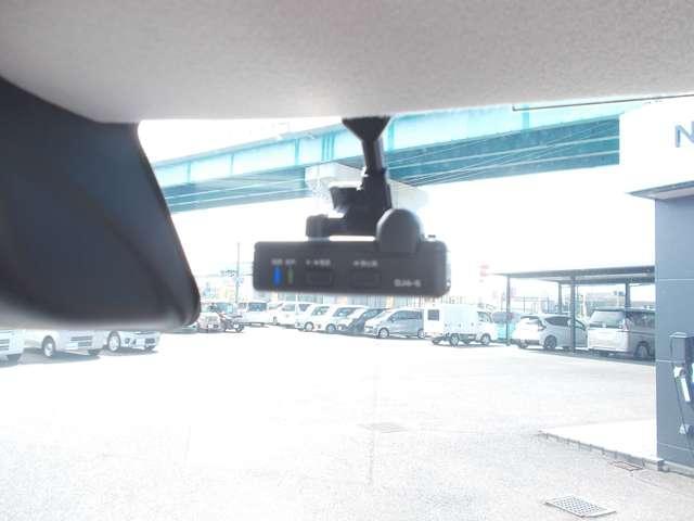 ハイウェイスター X 660 ハイウェイスターX 日産純正メモリーナビゲーション・アラウンドビューモニター・ドライブレコーダー・インテリジェントキー(9枚目)
