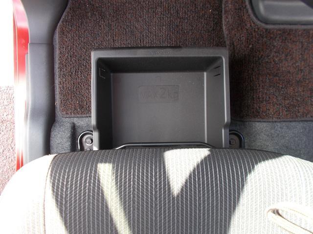 ハイウェイスター X 660 ハイウェイスターX 日産純正メモリーナビゲーション・アラウンドビューモニター・ドライブレコーダー・インテリジェントキー(26枚目)