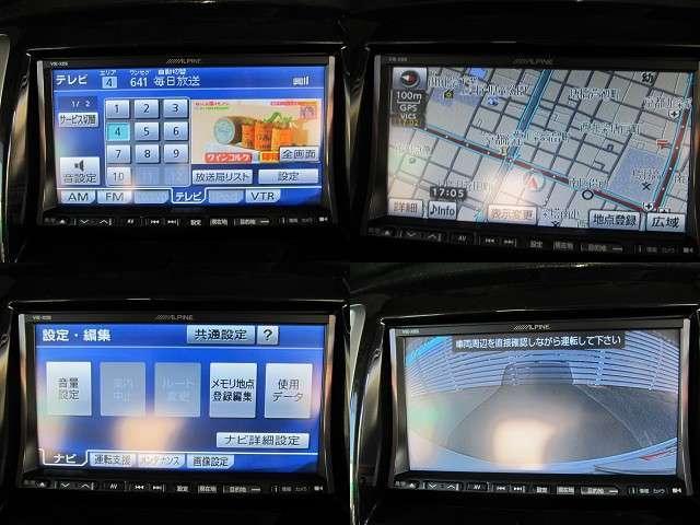 三菱 デリカD:2 1.2 X HIDヘッドライト
