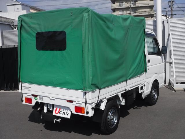 三菱 ミニキャブトラック 660 M