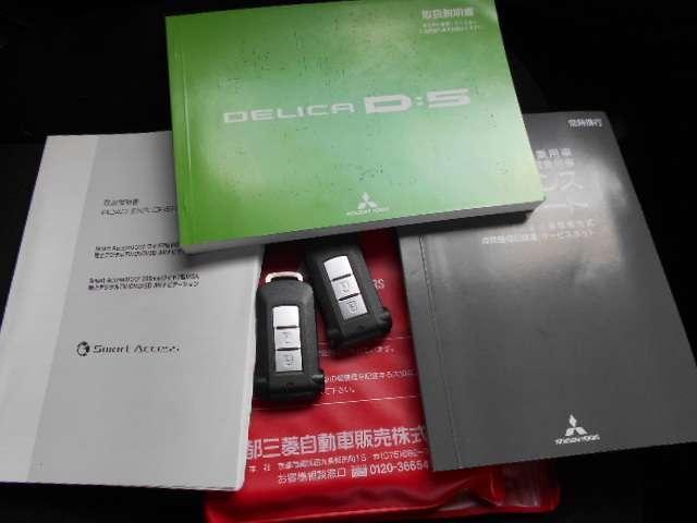 2.2 D パワーパッケージ ディーゼルターボ 4WD(20枚目)