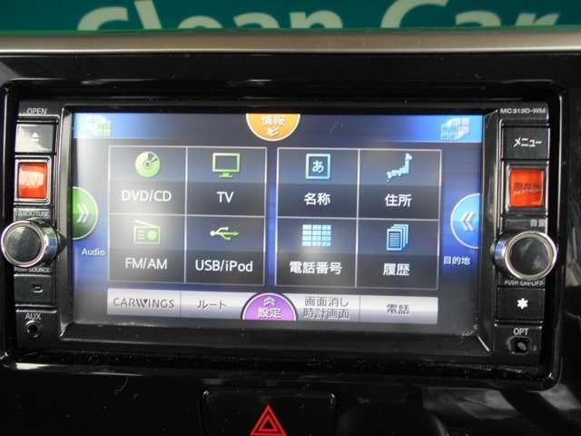 三菱 eKスペースカスタム 660 カスタム G