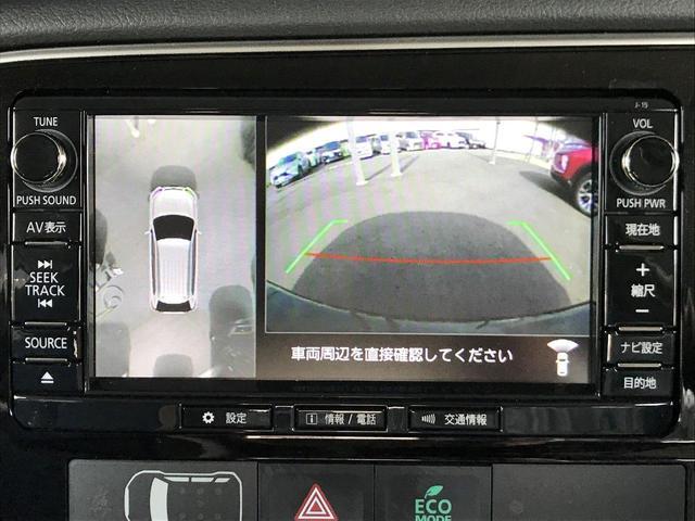 2.0Gナビパッケージ 4WD 元当社試乗車 後側方検知(19枚目)