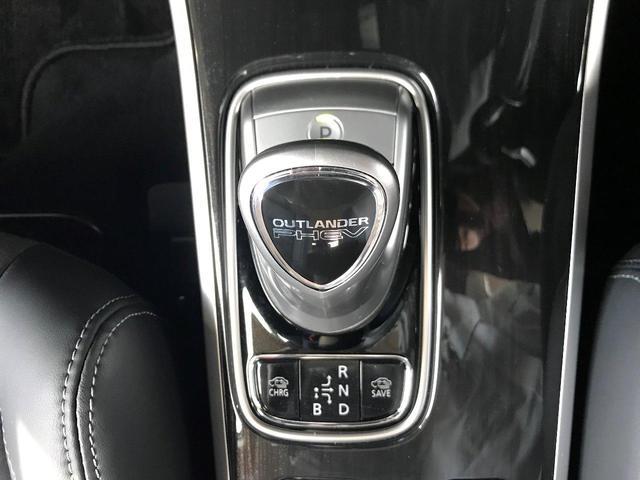 「三菱」「アウトランダーPHEV」「SUV・クロカン」「京都府」の中古車22