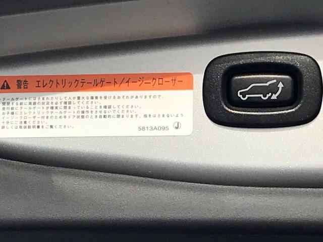 「三菱」「アウトランダーPHEV」「SUV・クロカン」「京都府」の中古車40
