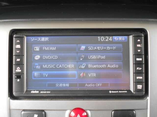 2.0 M メモリーナビ・TV・バックカメラ・ETC(12枚目)
