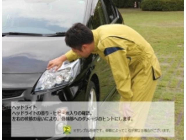 「三菱」「パジェロミニ」「コンパクトカー」「京都府」の中古車22