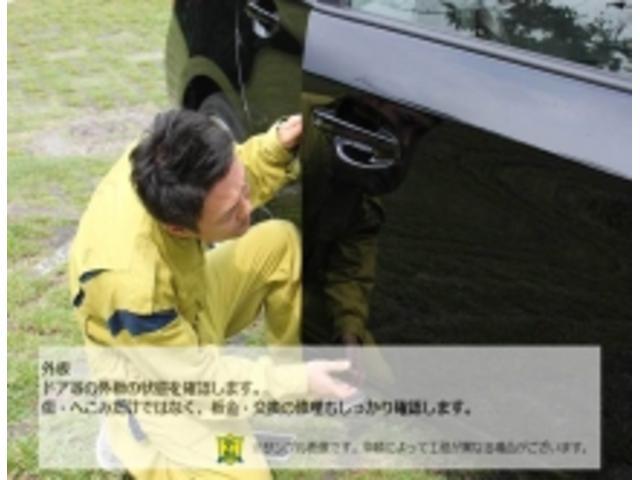 「三菱」「パジェロミニ」「コンパクトカー」「京都府」の中古車23