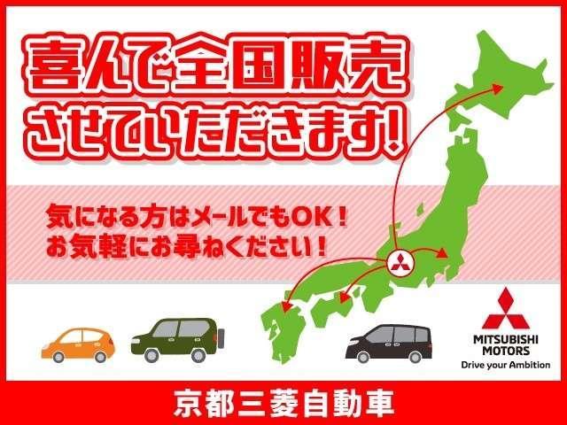 1.2 G 元試乗車 三菱認定中古車保証 衝突軽減ブレーキ(2枚目)