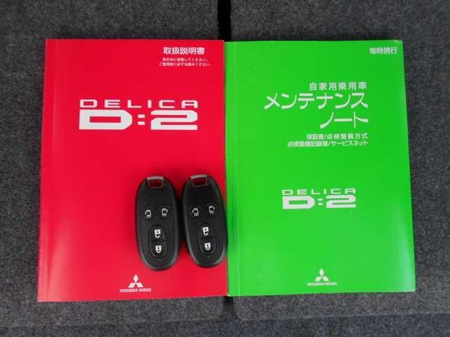 1.2 S 両側電動スライドドア メモリーナビ・フルセグTV(19枚目)