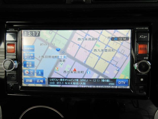 660 G メモリーナビ・フルセグTV・バックカメラ(9枚目)