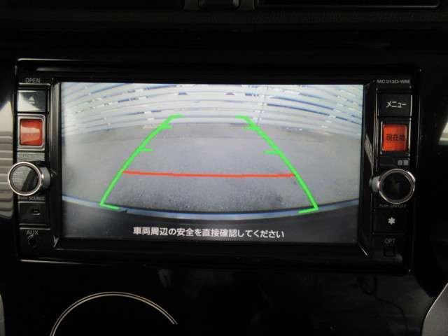 660 G メモリーナビ・フルセグTV・バックカメラ(10枚目)
