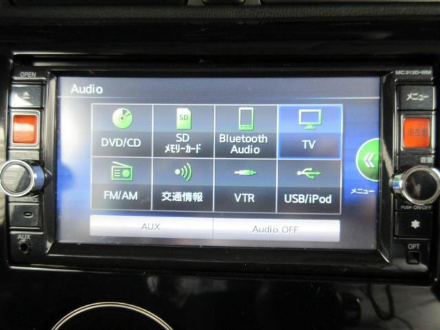660 G メモリーナビ・フルセグTV・バックカメラ(11枚目)