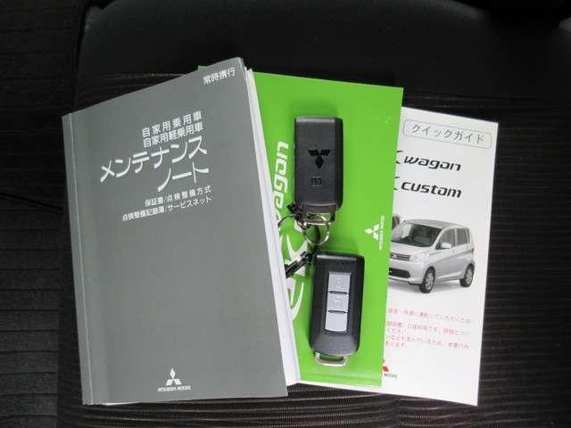660 G メモリーナビ・フルセグTV・バックカメラ(19枚目)