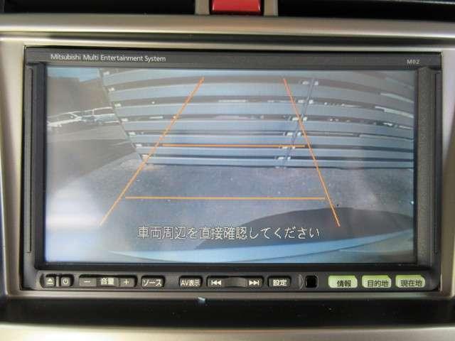 1.5 ベリー プラス ナビ 電動リヤゲート(11枚目)