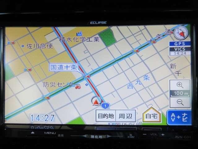 「三菱」「デリカD:2」「ミニバン・ワンボックス」「京都府」の中古車3