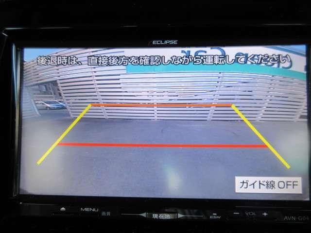 「三菱」「デリカD:2」「ミニバン・ワンボックス」「京都府」の中古車4