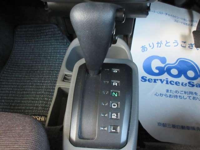 「三菱」「タウンボックス」「コンパクトカー」「京都府」の中古車11