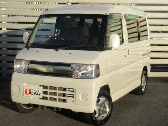 「三菱」「タウンボックス」「コンパクトカー」「京都府」の中古車21