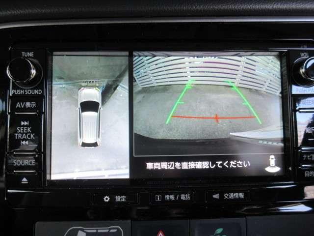 「三菱」「アウトランダーPHEV」「SUV・クロカン」「京都府」の中古車19