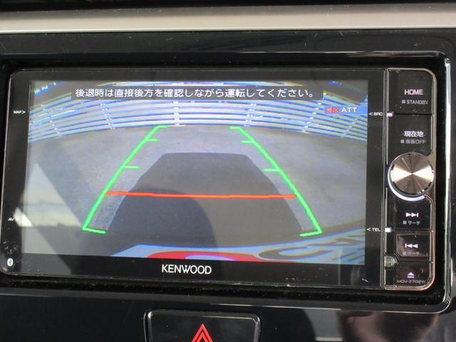 G e-アシスト アーバントーンスタイル 三菱認定中古車保証(5枚目)