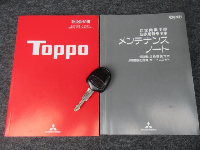 「三菱」「トッポ」「コンパクトカー」「京都府」の中古車33