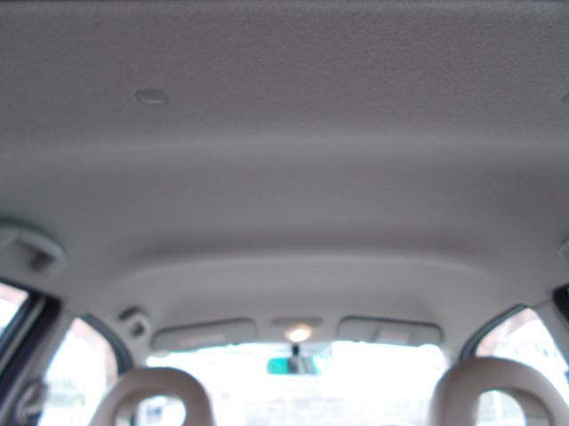 「日産」「マーチ」「コンパクトカー」「京都府」の中古車12