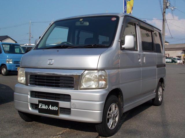 「ホンダ」「バモス」「コンパクトカー」「京都府」の中古車24