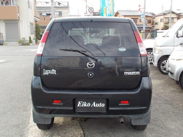 「マツダ」「ラピュタ」「コンパクトカー」「京都府」の中古車3