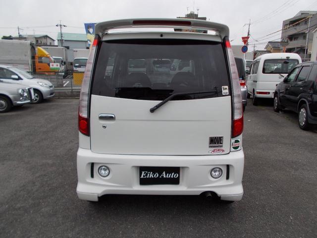「ダイハツ」「ムーヴ」「コンパクトカー」「京都府」の中古車25