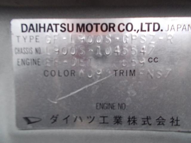 「ダイハツ」「ムーヴ」「コンパクトカー」「京都府」の中古車30