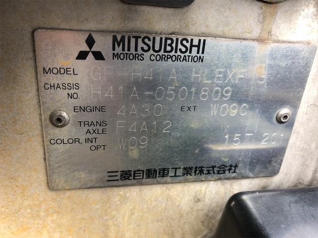 「三菱」「トッポBJ」「コンパクトカー」「京都府」の中古車23