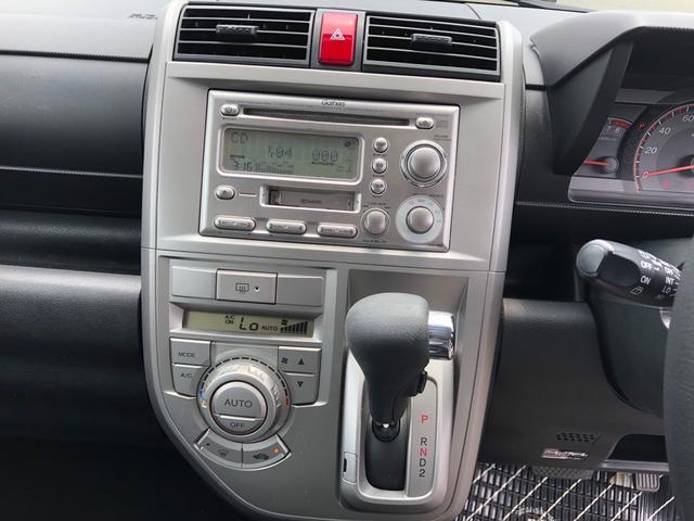 「ホンダ」「ゼスト」「コンパクトカー」「京都府」の中古車10
