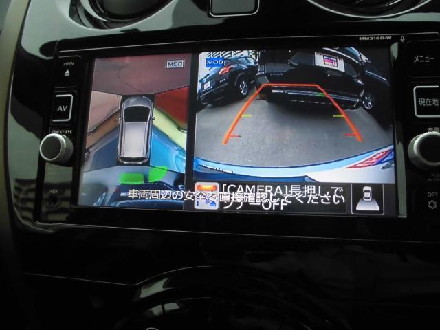 日産 ノート e-POWER メダリスト 自動ブレーキ・ナビ・アラウンド