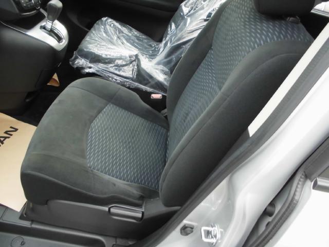 日産 セレナ 20X Sハイブリッド アドバンスドセーフティパッケージ