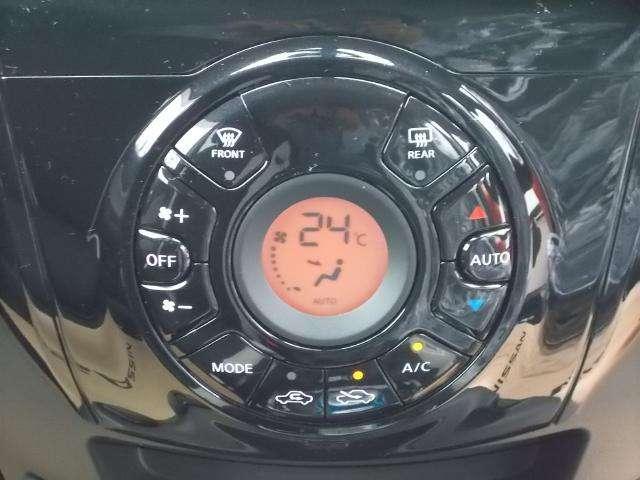 オートエアコンです!予め温度設定をしておくと、後は自動で風量調節してくれるのでとっても便利です♪