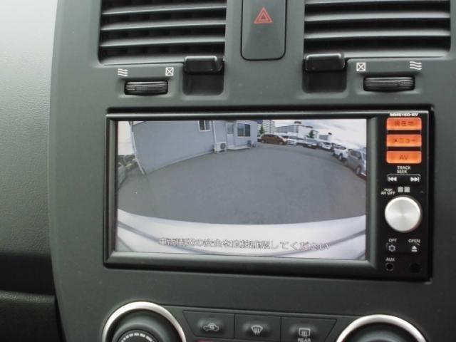 バックビューモニター装備です!スムースな駐車と安全確認をサポートしてくれます♪