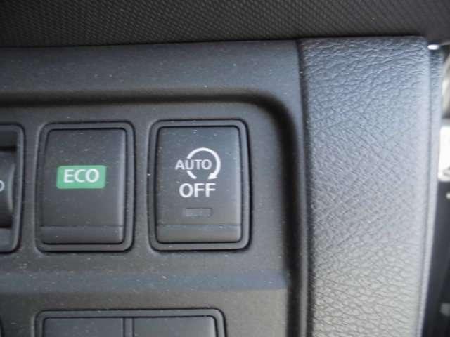 燃費にやさしいアイドリングSTOP